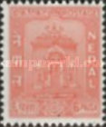 [Nepal's Inclusion in the Universal Postal Union, type AL]