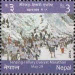 [The 18th Tenzing-Hillary Everest Marathon, type ALG]