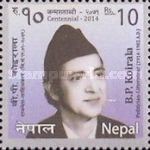 [The 100th Anniversary of the Birth of Bishweshwar Prasad Koirala, 1914-1982, type ALH]