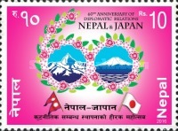 [The 60th Anniversary of Diplomatic Relations with Japan, Typ ANO]