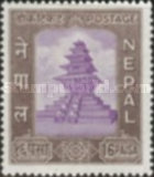 [Nepal's Inclusion in the Universal Postal Union, type AO]