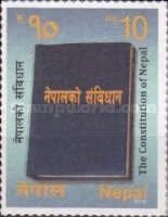 [The Constitution of Nepal, Typ AOJ]