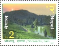 [Shreeantu, Ilam, type AOV]