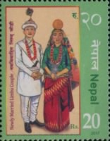 [Culture of Nepal – Newly Married Tharu Couple, type APZ]