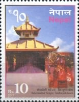 [Nepal Temples, type AQL]