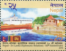 [The 60th Anniversary of Diplomatic Relations with Sri Lanka, type ARG]