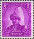 [The 40th Anniversary of the Birth of King Mahendra, 1919-1971, type AW]