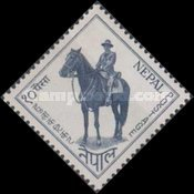 [The 42nd Anniversary of the Birth of King Mahendra, 1920-1972, type BF]