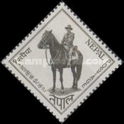 [The 42nd Anniversary of the Birth of King Mahendra, 1920-1972, type BF1]