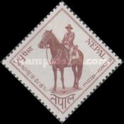 [The 42nd Anniversary of the Birth of King Mahendra, 1920-1972, type BF2]