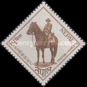 [The 42nd Anniversary of the Birth of King Mahendra, 1920-1972, type BF3]