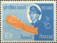 [Construction of the East West Road in Nepal, type BQ]