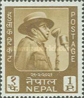 [The 43rd Anniversary of the Birth of King Mahendra, 1920-1972, type BR]
