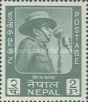 [The 43rd Anniversary of the Birth of King Mahendra, 1920-1972, type BR1]
