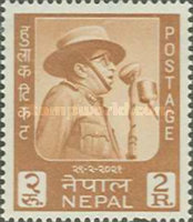 [The 43rd Anniversary of the Birth of King Mahendra, 1920-1972, type BR2]