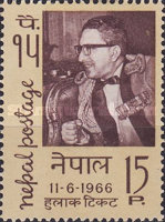 [The 46th Anniversary of the Birth of King Mahendra, 1920-1972, type CH]