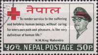 [Anniversary of the Recognition of the Nepalese Red Cross through the International Red Cross, type CL]