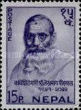 [Lekhnath Paudyal, Poet, type CN]
