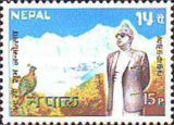[The 48th Anniversary of the Birth of King Mahendra, 1920-1972, type DB]