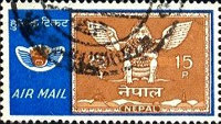 [Airmail - The 10th Anniversary of Royal Nepal Airlines, type DC]