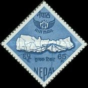 [Airmail - The 10th Anniversary of Royal Nepal Airlines, type DD]