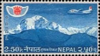 [Airmail - The 10th Anniversary of Royal Nepal Airlines, type DE]