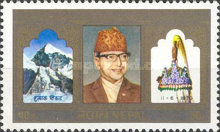 [The 50th Anniversary of the Birth of King Mahendra, 1920-1972, type DY]