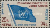 [The 25th Anniversary of the United Nations, type EF]