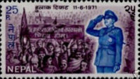 [The 51st Anniversary of the Birth of King Mahendra, 1920-1972, type EL]