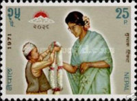 [National Children's Day and the 44th Anniversary of the Birth of Queen Ratna, type EP]