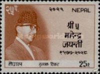 [The 1st Anniversary of the Death of King Mahendra, 1970-1972, type EZ]