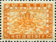 [Siva Mehadeva - Date Characters in Lower Corners Read