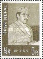 [The 32nd Anniversary of the Birth of King Birendra, 1945-2001, type HV]