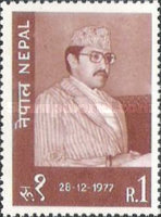 [The 32nd Anniversary of the Birth of King Birendra, 1945-2001, type HV1]