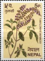 [Nepalese Spices, type JF]