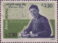 [Nepalese Writers, type JM]