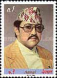 [The 35th Anniversary of the Birth of King Birendra, 1945-2001, type JR]