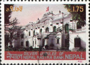 [The 25th Anniversary of National Bank of Nepal, type JT]