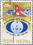 [The 70th Meeting of the International Hotel Association, type JX]