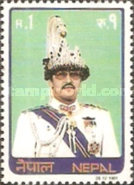 [The 36th Anniversary of the Birth of King Birendra, 1945-2001, type JZ]