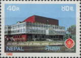 [The 25th Anniversary of the Royal Nepal Academy, type KD]