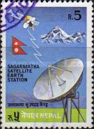 [Sagarmatha Earth Station, type KF]