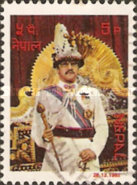 [The 37th Anniversary of the Birth of King Birendra, 1945-2001, type KL]