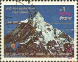 [The 25th Anniversary of Royal Nepal Airlines, type KN]