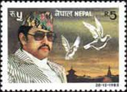 [The 38th Anniversary of the Birth of King Birendra, 1945-2001, type KU]
