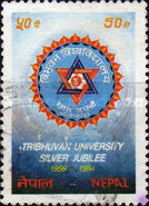 [The 25th Anniversary of Tribhuvan University, Kathmandu, type LA]
