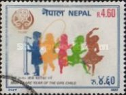 [South Asian Association for Regional Cooperation, SAARC - Year of the Girl Child, type NP]