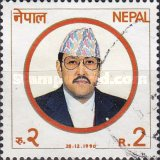 [The 45th Anniversary of the Birth of King Birendra, 1945-2001, type NR]