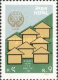 [SAARC Year for Decent Housing, type OD]