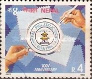 [The 25th Anniversary of the National Philatelic Association, 1991, type OE]